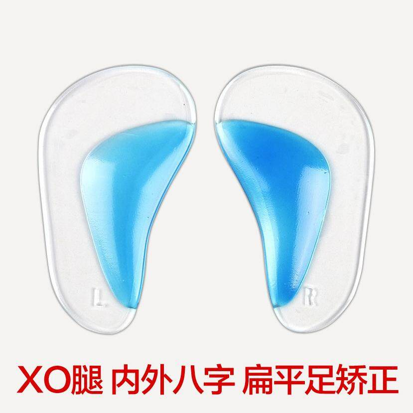 Baby X leg both inside and outside the arch support Insole