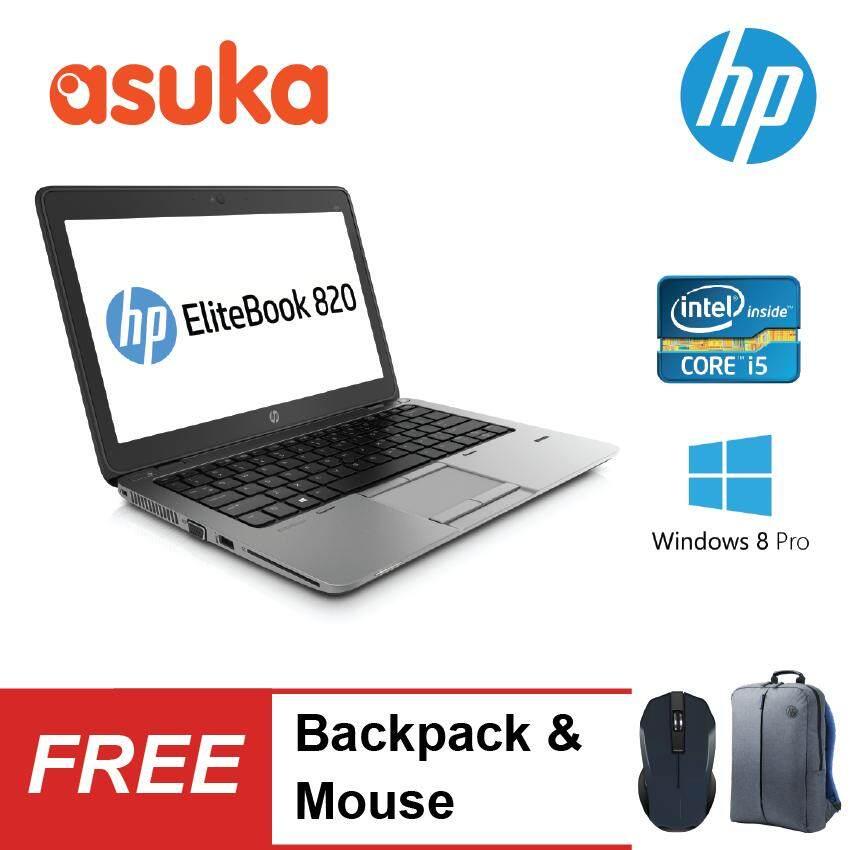 REFURBISH HP EliteBook 820 G1 i5 4th Gen 12.5 8GB ( NEW RAM/ NEW SSD ) Malaysia