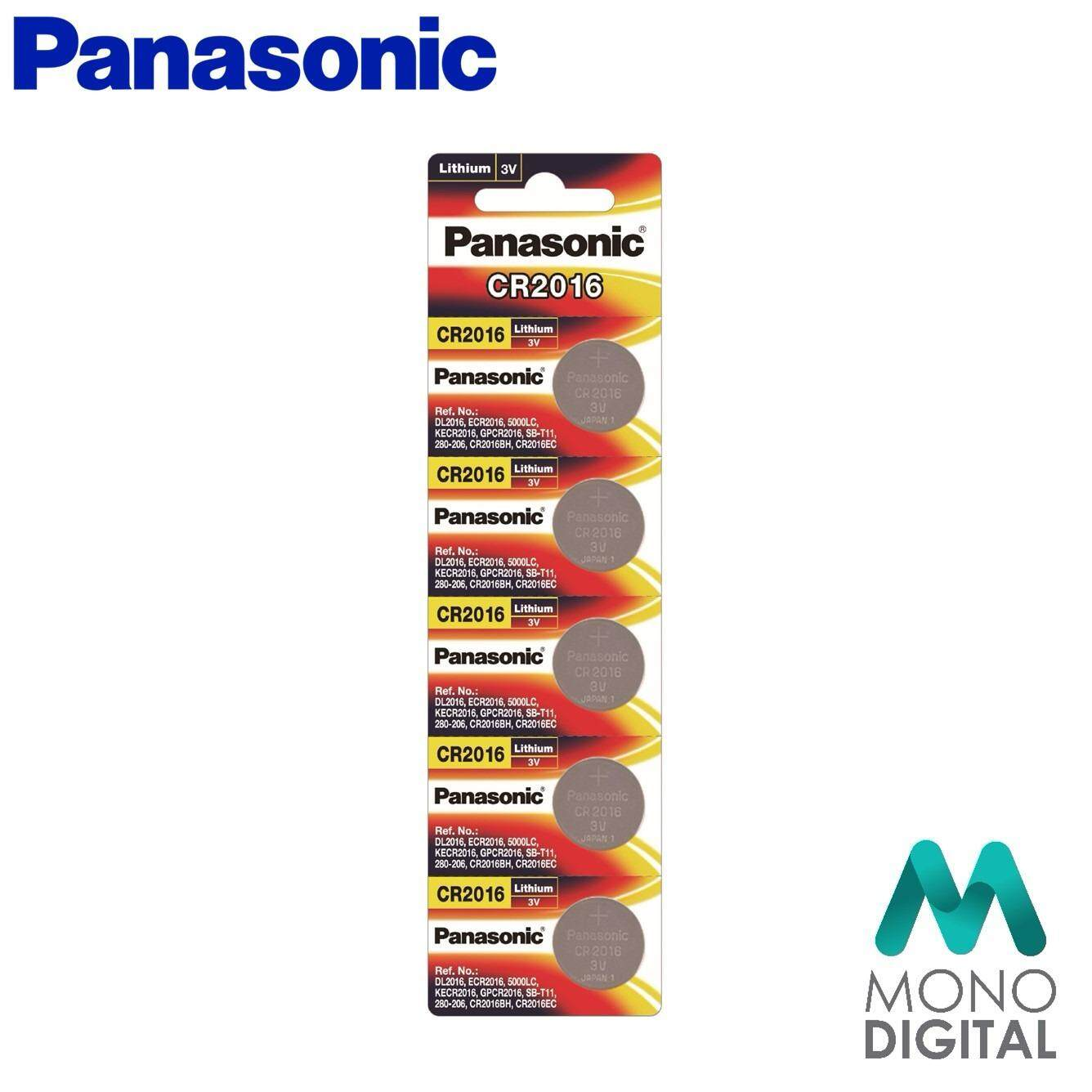 Panasonic Lithium Coin CR2016 5cells Pack Battery (Panasonic Malaysia)