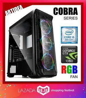 ARTIDEA LUX ll COBRA GAMING PC ( i5-8400 / H310M MOBO / 8GB 2666MHz RAM / GTX 1060 6GB TWIN FAN / 1TB HDD / FSP 500W BRONZE 80+ PSU )