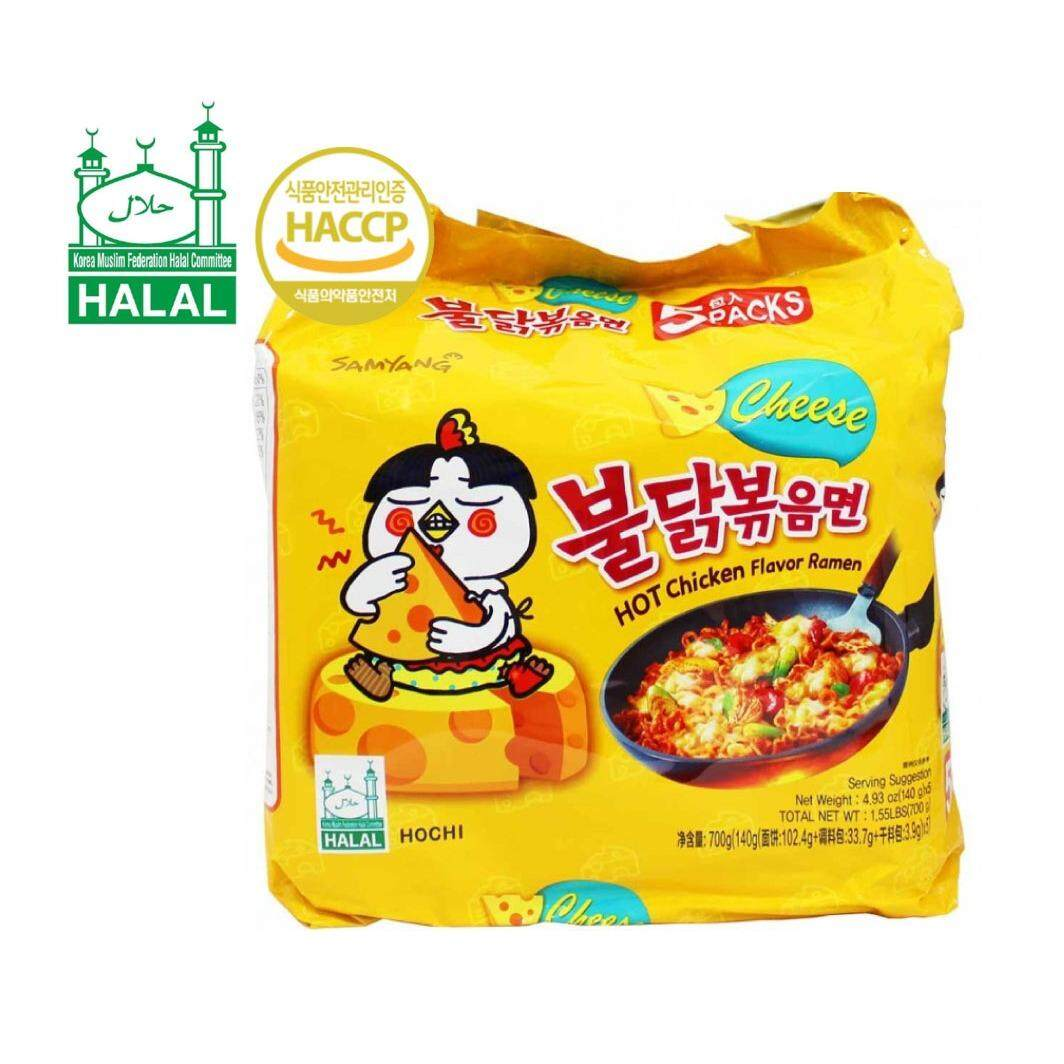 Samyang Groceries Price In Malaysia Best Lazada Nuclear 2x Spicy Hot Chicken Flavor Ramen Cheese 140gx5 Syhcr Cz