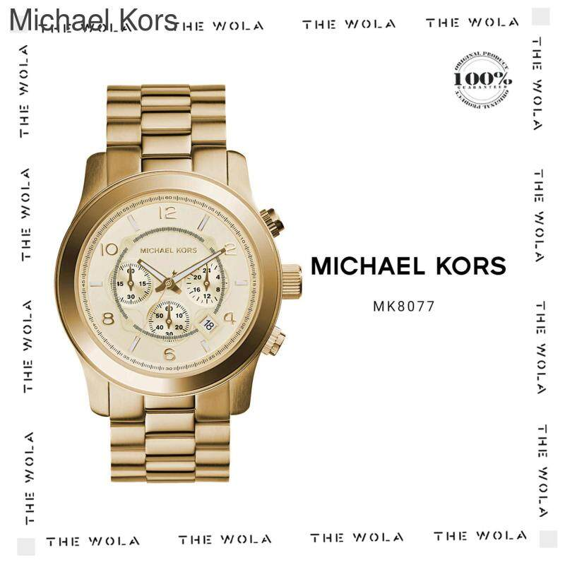MICHAEL KORS WATCH MK8077 Malaysia