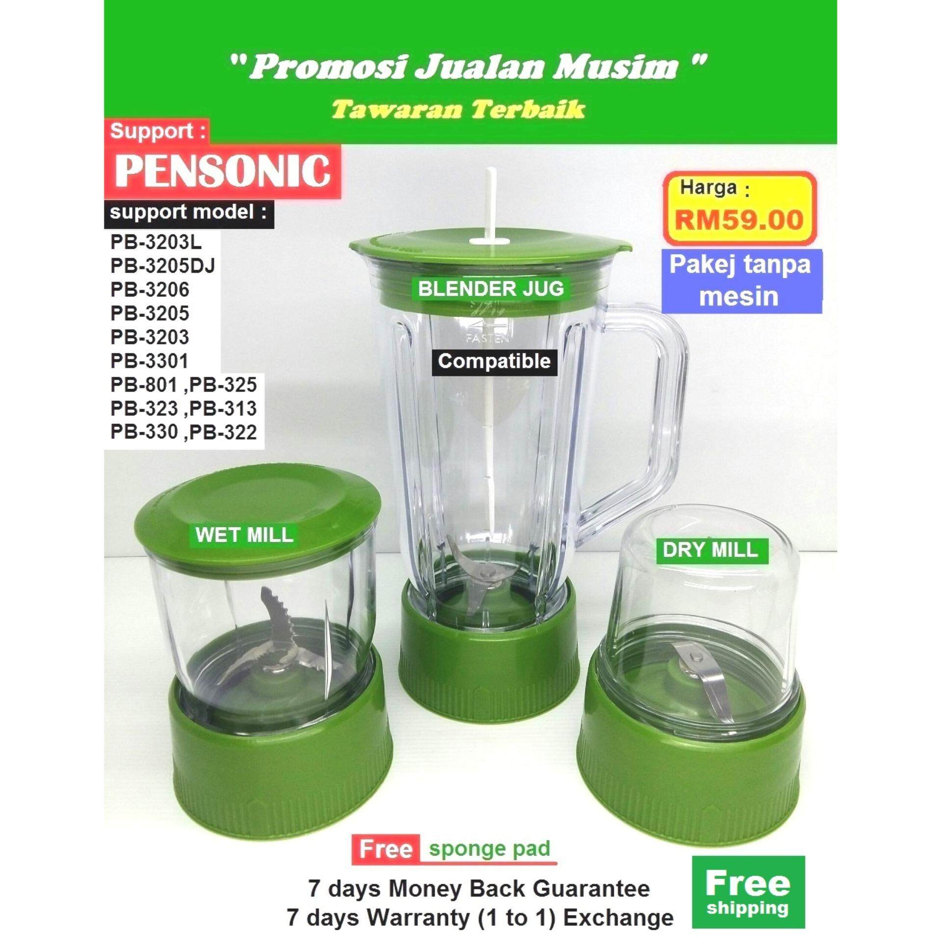 Blenders For The Best Price At Lazada Malaysia Tokebi Food Processor Oem Blender Jug Wet Mill Dry Support Pensonic And Other Brands