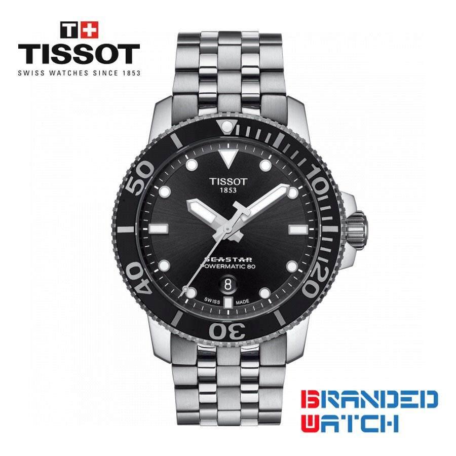 Tissot T120 407 11 051 00 Men's Seastar 1000 Powermatic 80 Automatic Diver  Steel Watch