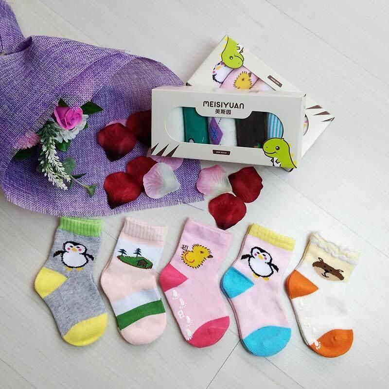 Children Lovely Candy Color Soft Socks For Boys Girls Cotton
