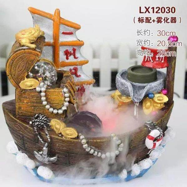 WATER FOUNTAIN - 12030 FENG SHUI WATER FEATURE HOME DECO
