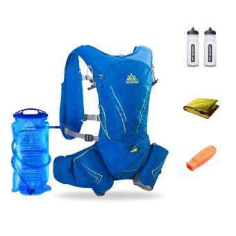 Paling murah AONIJIE Hydration Vest Running Water Pack Vest Marathon Hydration Backpack Extra Water Bottle Emergency Blanket Whistle 2L Water Bladder kajian ...