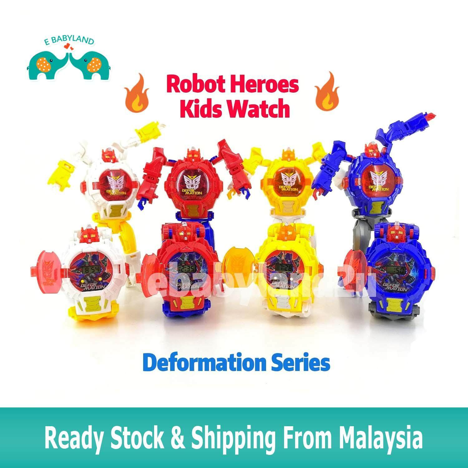2018 Deformation Robot Kids Watch With Light Jam Tangan Budak Malaysia