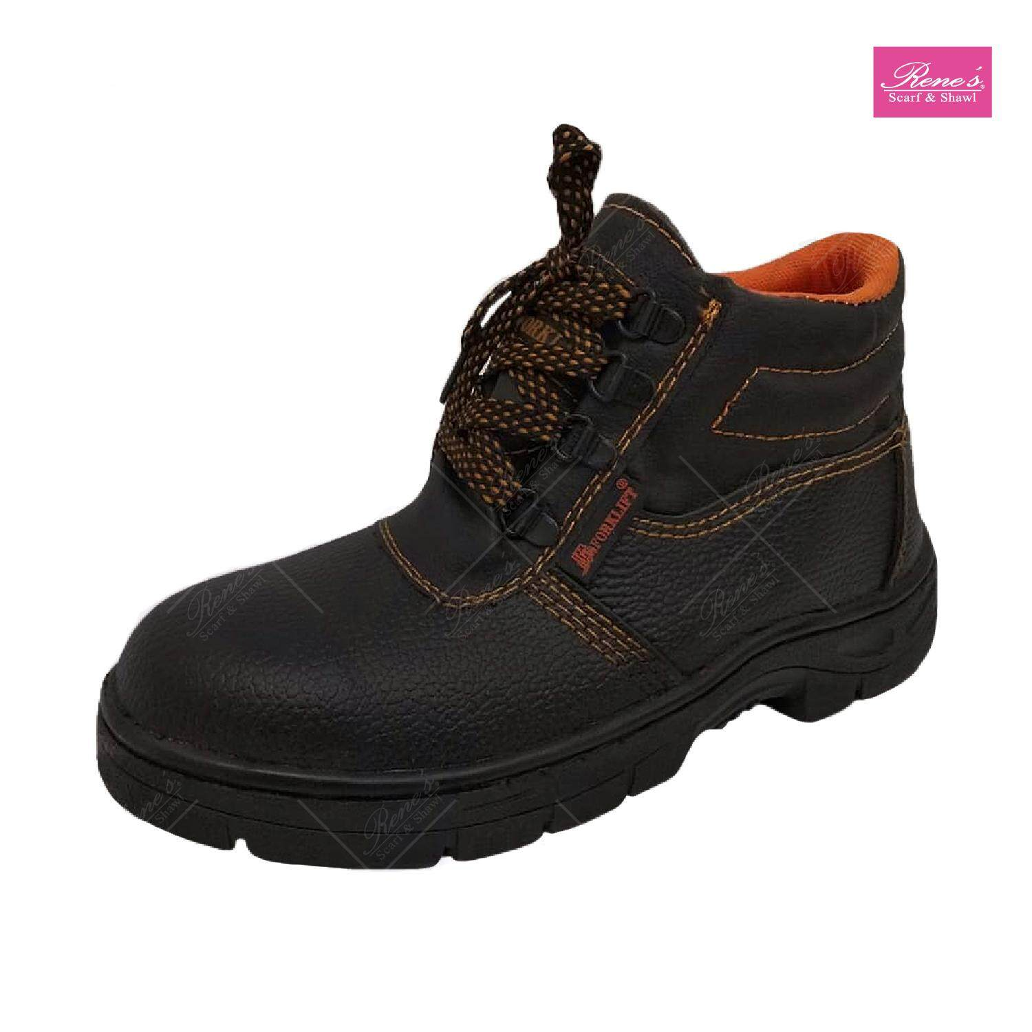 a480c44f627d Safety Boot Shoe Middle Cut Safety Boot