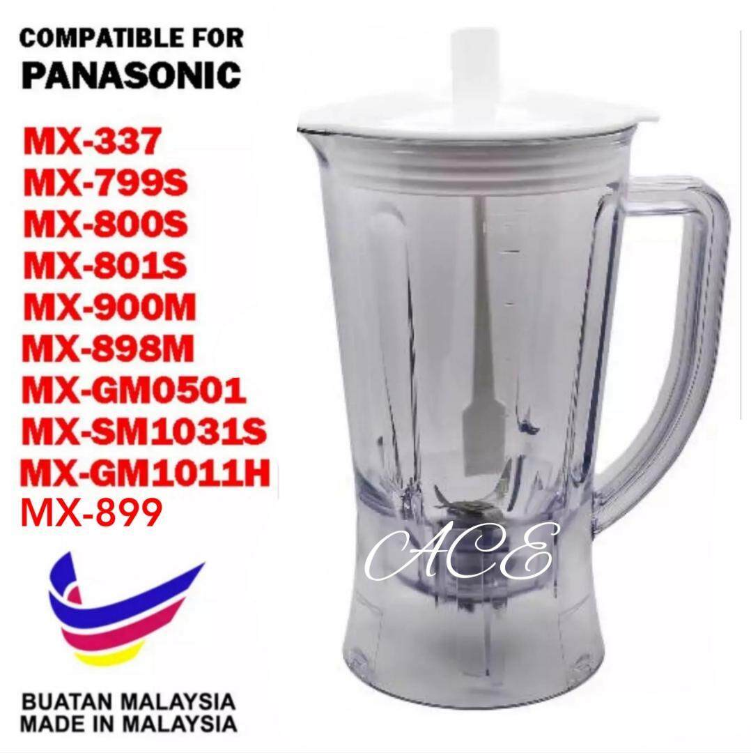 Blenders For The Best Price At Lazada Malaysia Mixer Natonal Omega Blender Jug Big 1080 Panasonic Mx Gm1011h 800s