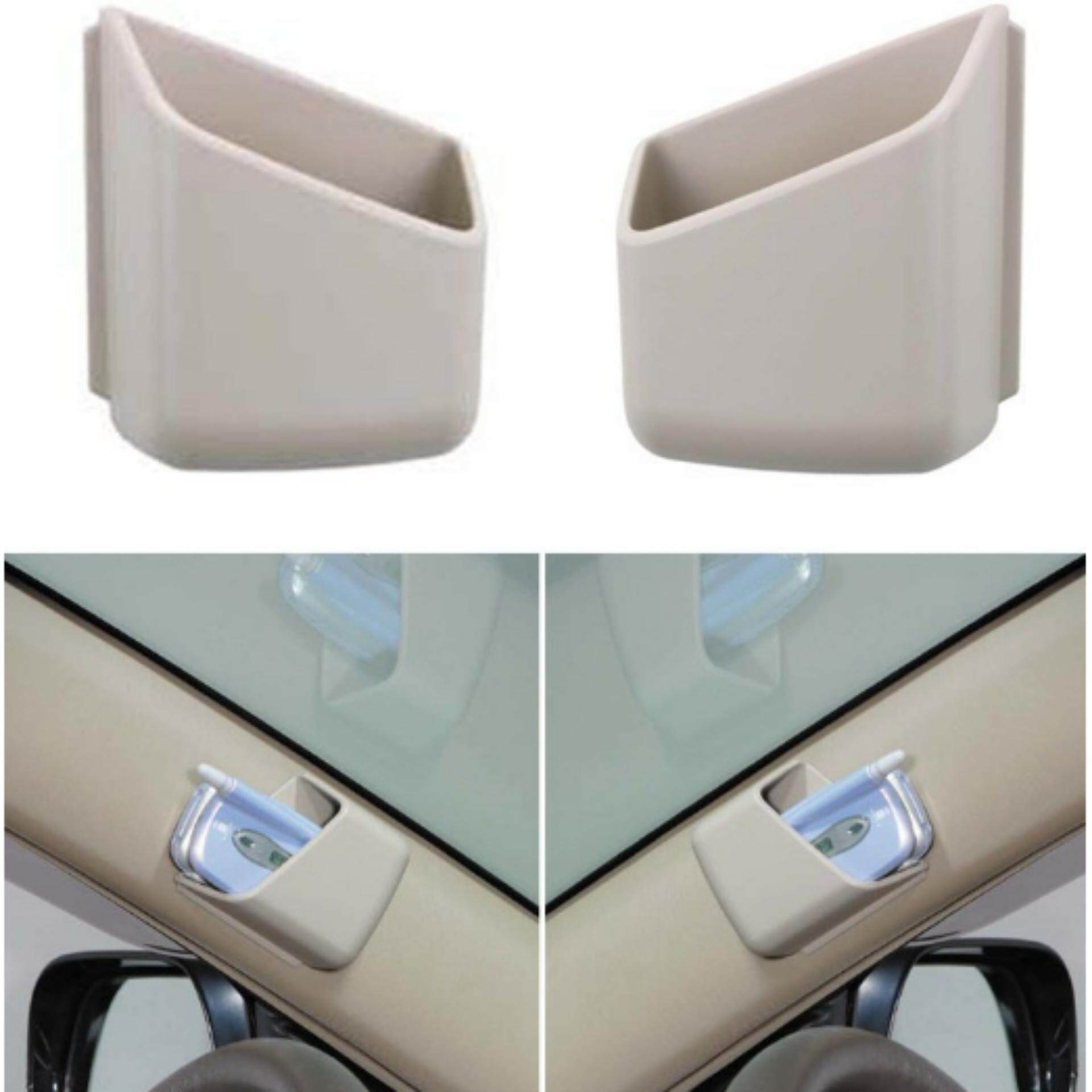 Car Universal Door Storage Box Phone Charger Cradle Pocket Bag Holder Beige