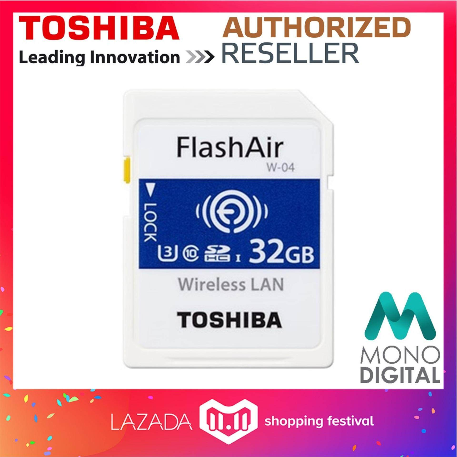 Memory Micro Sd Card With Best Price At Lazada Malaysia Mmc Toshiba 8gb Flashair 32gb Iv Wireless Wifi Class 10 W 04