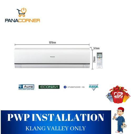 Panasonic 2.5HP Deluxe Single Split Non-Inverter Air Conditioner CS-V24RKH (CU-V24RKH)