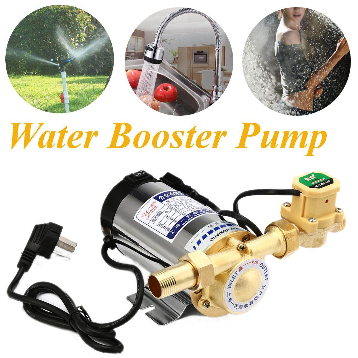 【Free Shipping】 220V 100w Electronic Automatic Home Shower Washing Machine Water Booster Pump