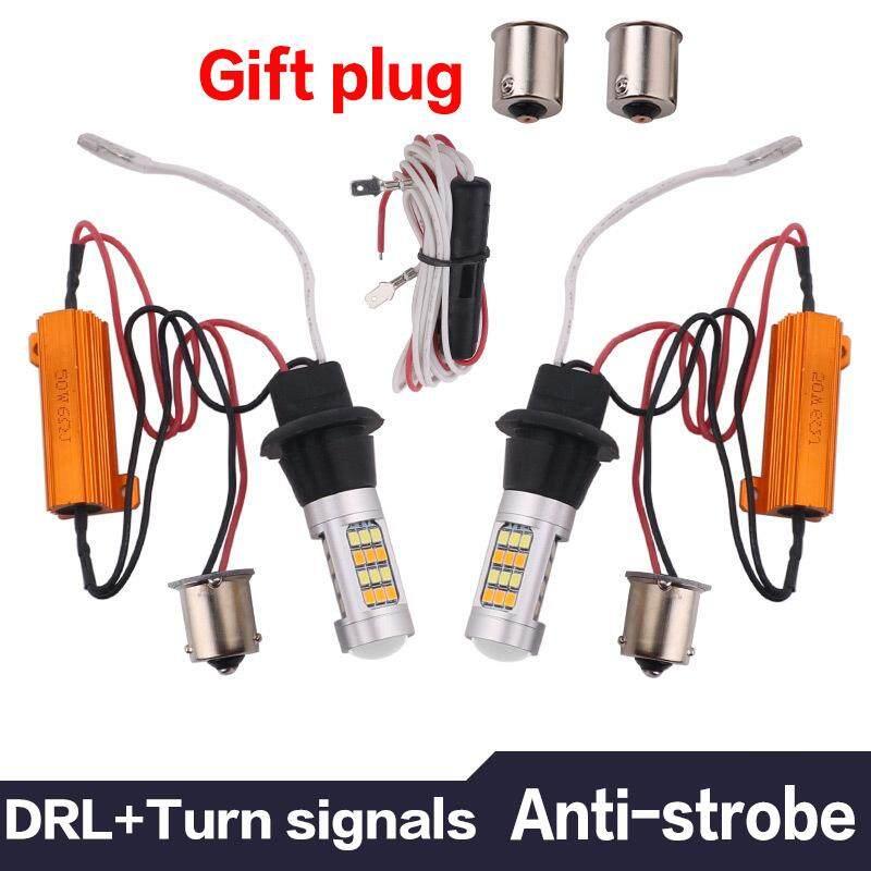 【In stock】42 light 1156 150°white/amber Two-color lamp Dual Model Car Daytime Running Light Turn Signal DRL Daytime running LED Lights