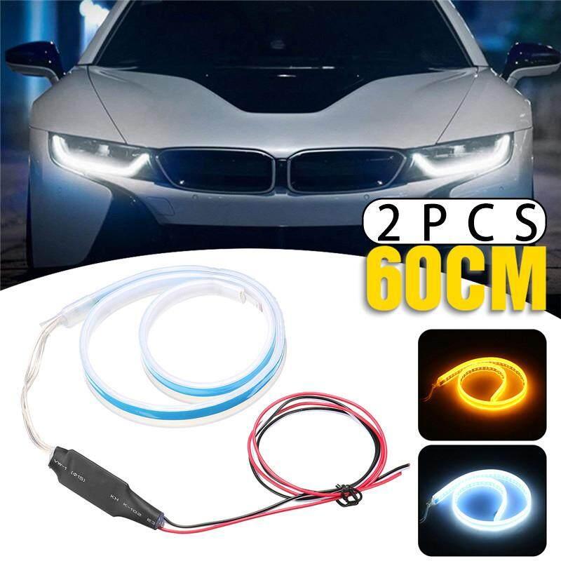2PCS 60cm Switchback Sequential Turn Lamp Headlight LED Strip DRL Light Tube (White + Amber)