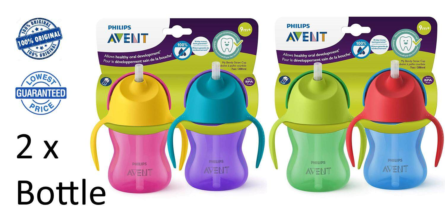 Baby Bottle Feeding Buy At Best Price In Pigeon Bpa Free Set Mini 6m Philips Avent My Bendy Straw Cup 200ml X 2 Pcs