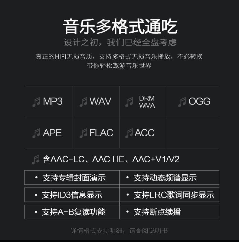 RUIZU D08 MP3 Player-12