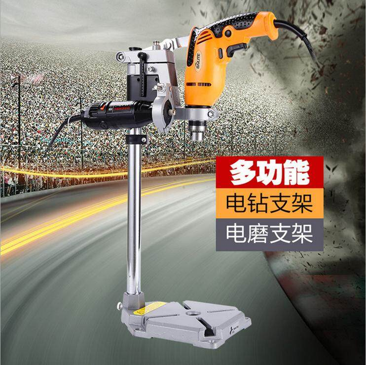Astonishing Gfs Electric Drill Stand Power Rotary Tools Accessories Bench Drill Press Stand Diy Tool Double Clamp Base Frame Drill Holder Gmtry Best Dining Table And Chair Ideas Images Gmtryco