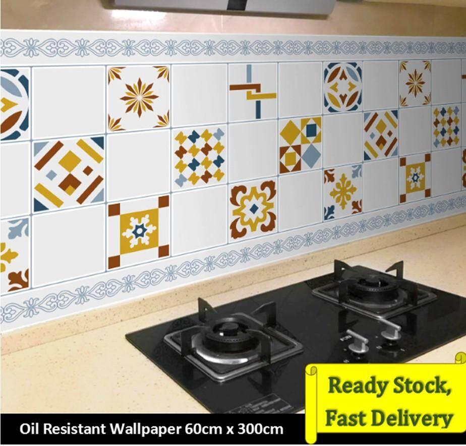 Kitchen Wallpaper Self Adhesive (Waterproof, Oil & Heat Resistant) 60cm x 300cm Kertas Dinding Sticker Wall Paper