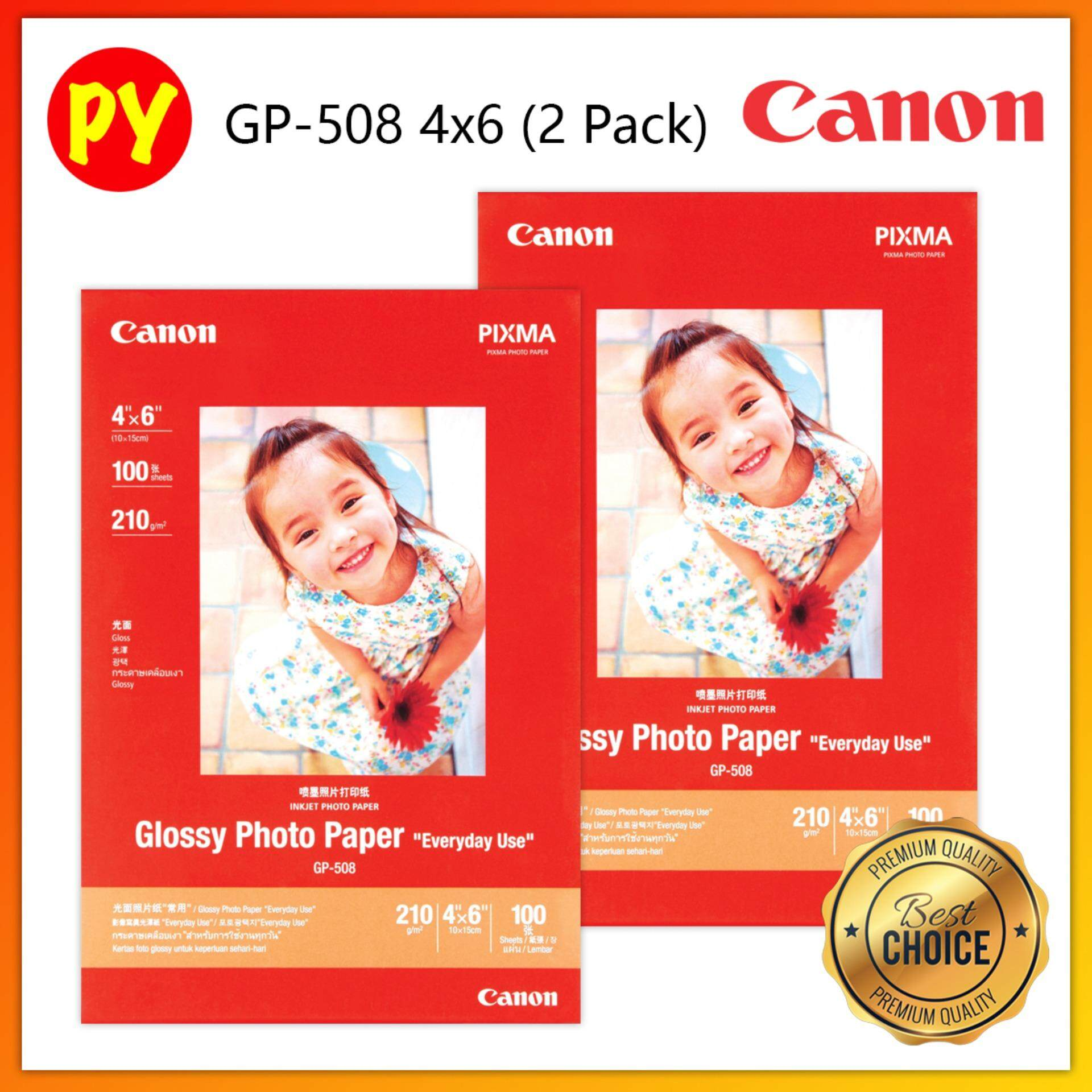 Canon Glossy Photo Paper GP-508 x 2 Pack (4x6-100s')