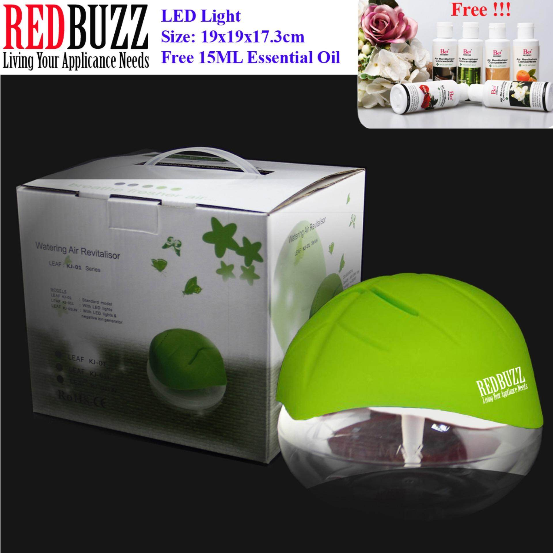 Redbuzz Watering Air Revitalisor Fresh Purifiers (green) With Led Light + Free 15ml Essential Oil By Redbuzz.