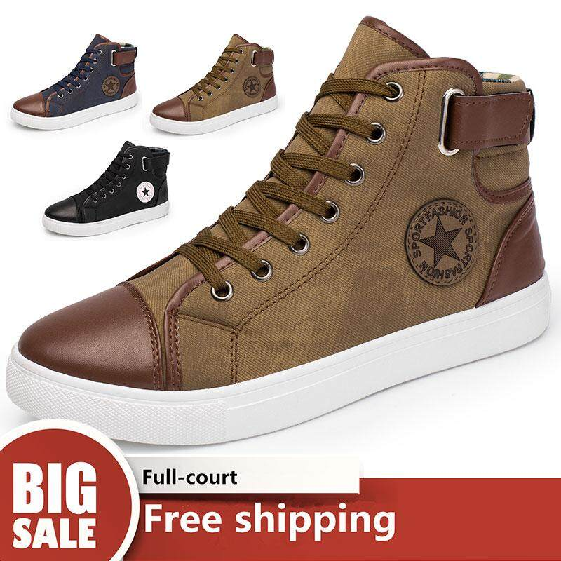 c680e5293ed Pudding store Fashion Men Casual High Top Sport Sneakers Athletic Running  Shoes Lace Up Ankle Boots