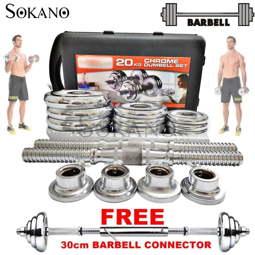 Adjustable Dumbbells Malaysia: Buy Exercise & Fitness At Best Price