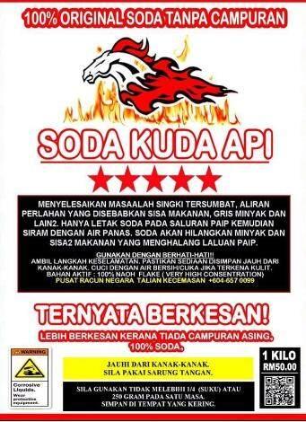 Soda Kuda Api @ To Unclog Drain Line / Melancarkan Pipe Tersumbat By Mfb075 Onlinestroe.