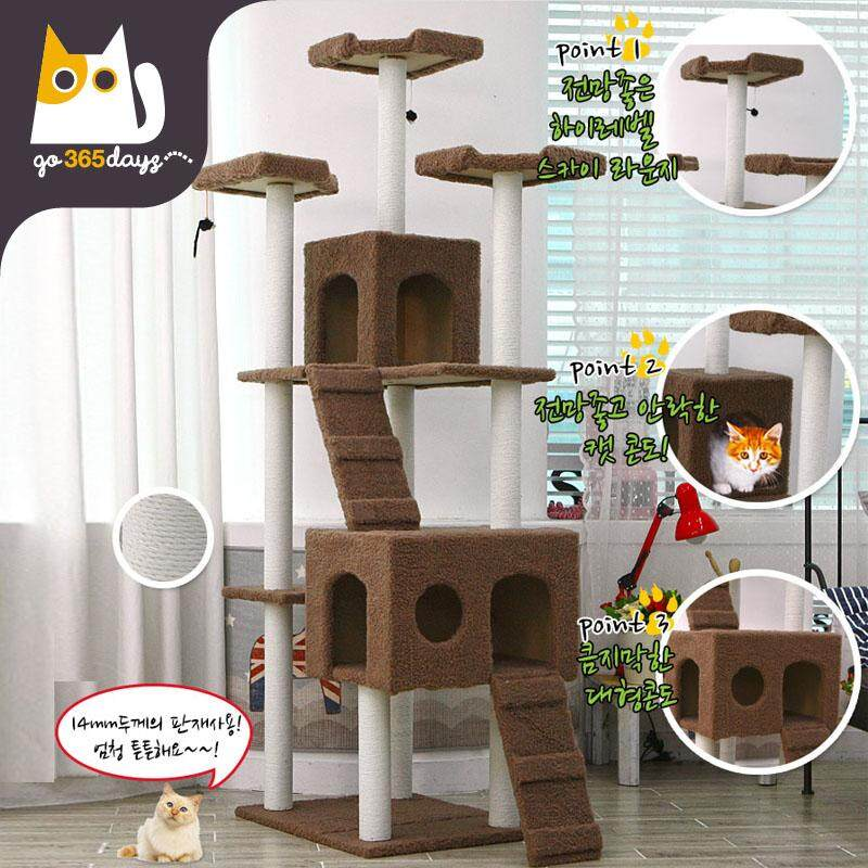 Korean Fantastic Deluxe Cat Tree Furniture Playhouse Large 170cm Brown By Go 365 Days.