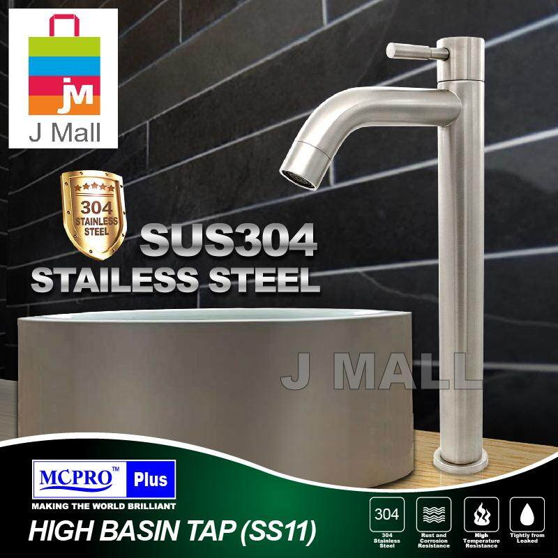 MCPRO Plus Stainless Steel SUS 304 Bathroom / Kitchen Faucet HIGH BASIN TAP (SS11)