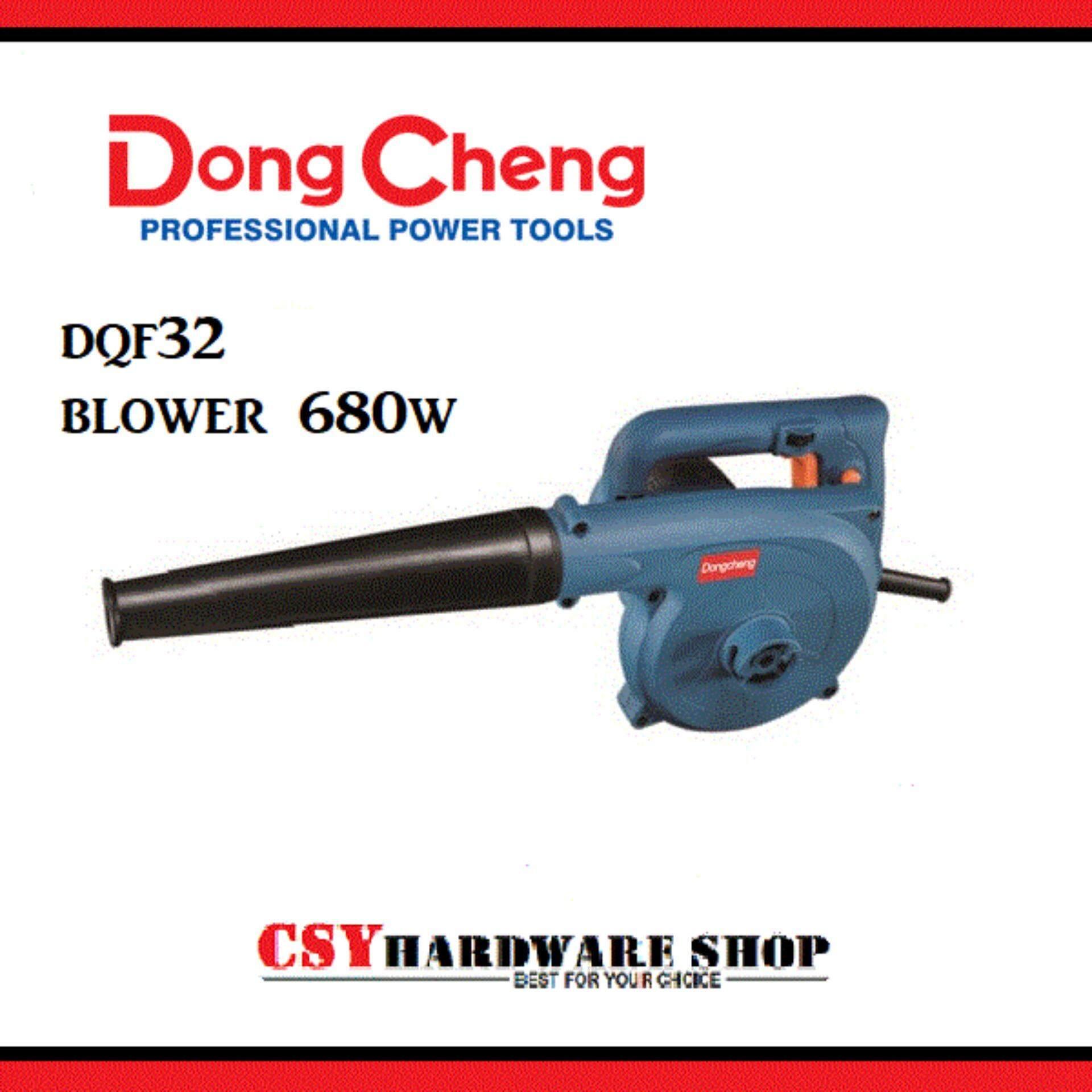 Dong cheng DQF32 680W Electric Blower