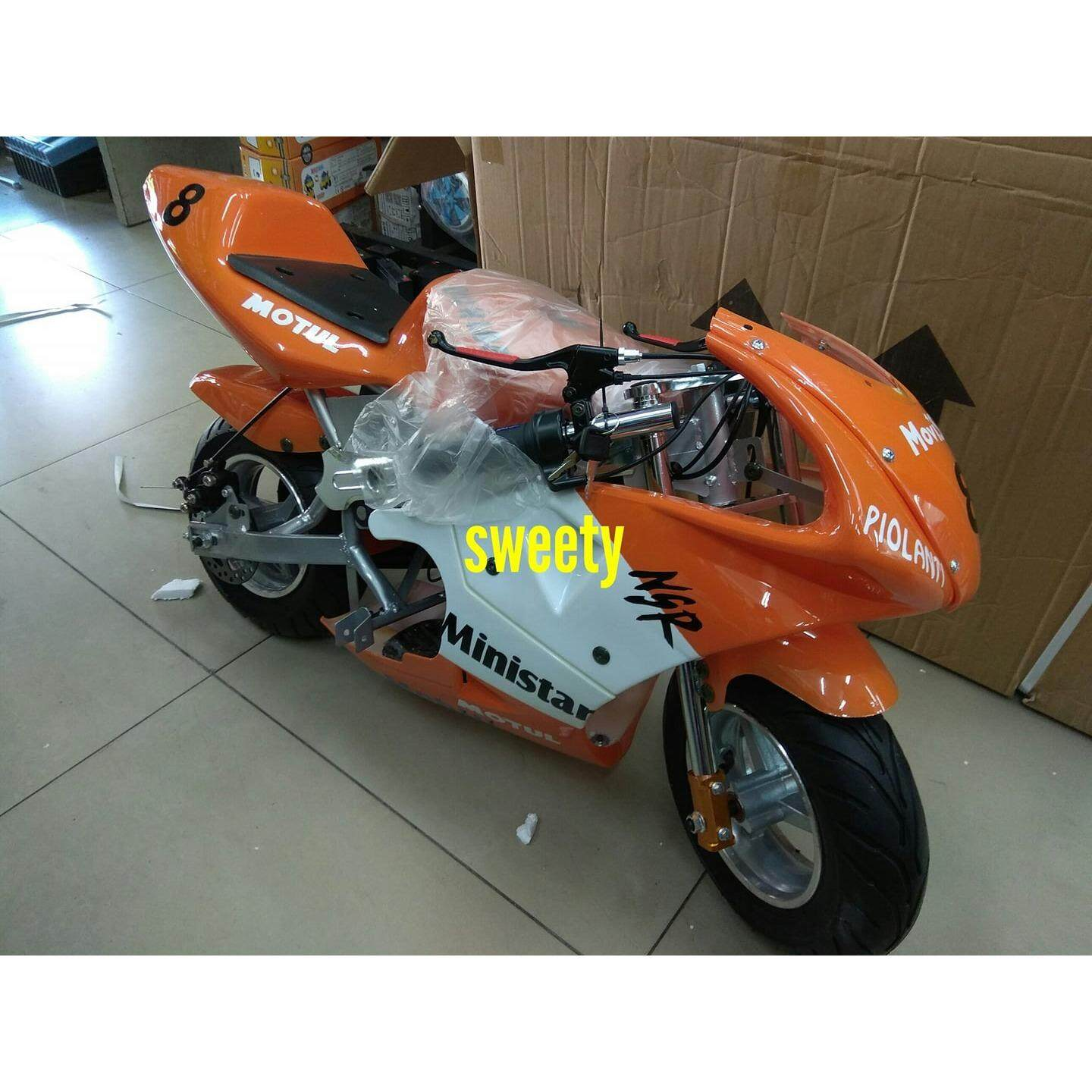 Pocket Bike Battery Operated By Sweety Mall.