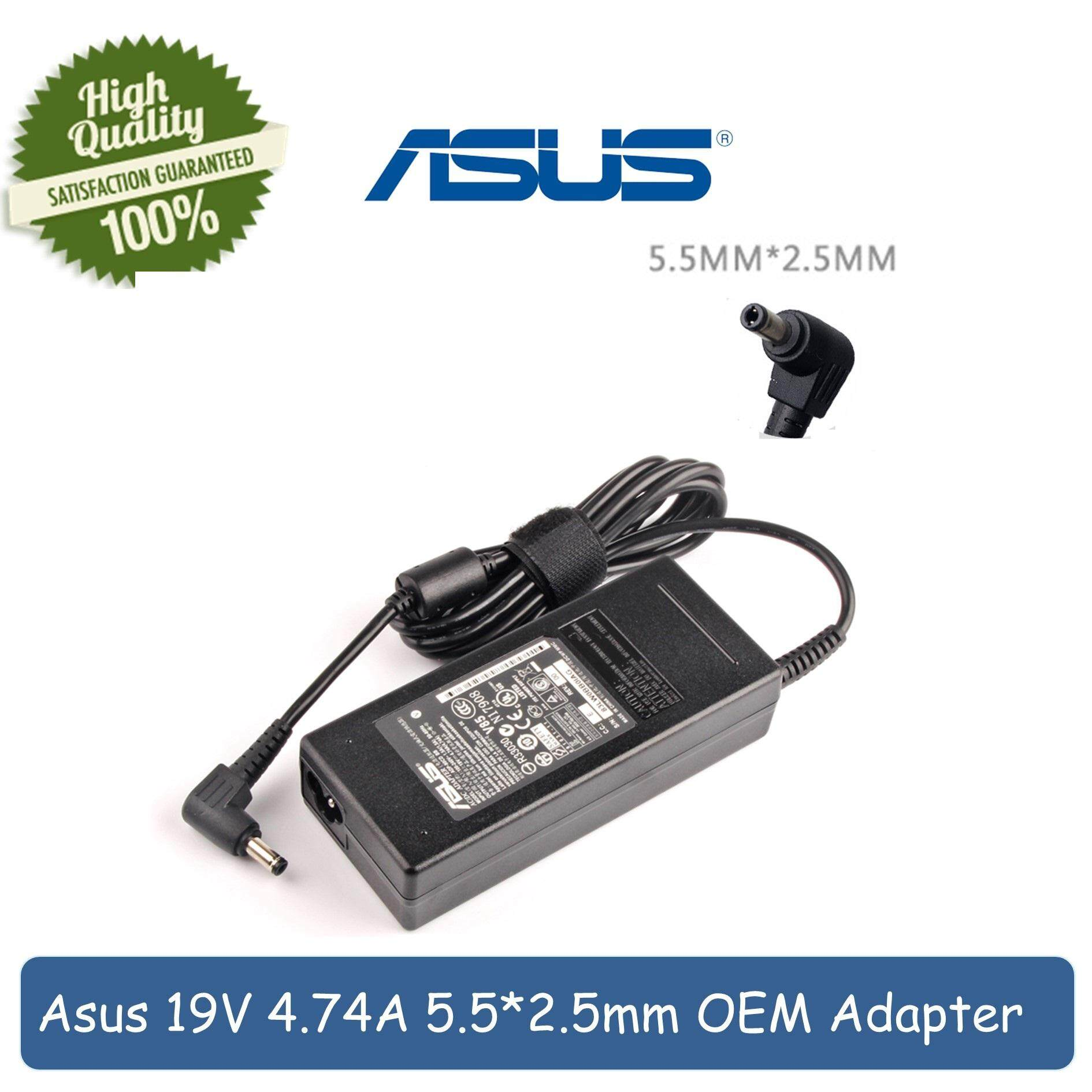 Asus computers laptops computer accessories price in malaysia asus 19v 474a 5525mm ac power supply notebook adapter charger for asus greentooth Choice Image