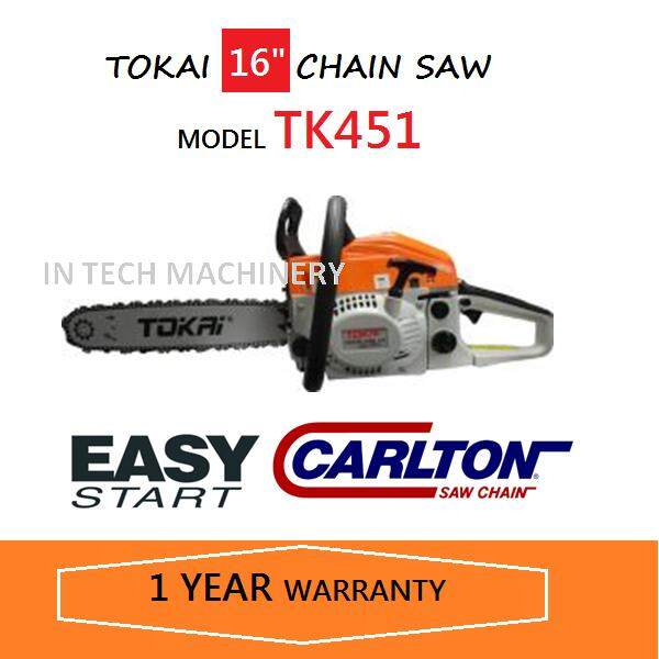 TOKAI 16 INCHES EASY START CHAIN SAW
