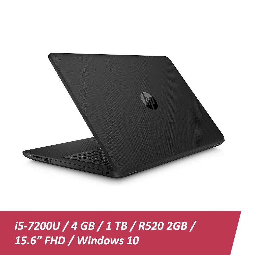 HP 15-bs641TX Laptop | Core i5 | 4GB | 1TB | AMD Radeon 520 | 15.6 - Black Malaysia