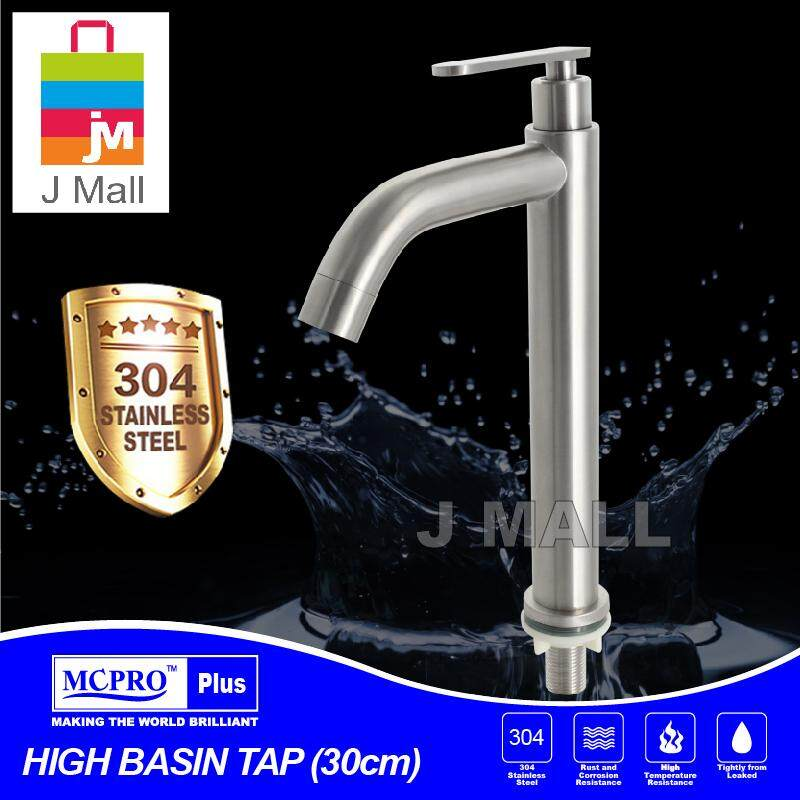 MCPRO Plus Stainless Steel SUS 304 Bathroom Faucet 30cm High Basin Water Tap (SS303)