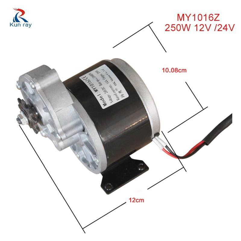 12v 24v250w Brush Dc Gear Motor Lingying My1016z Electric Bicycle Motor Mtb Bike Ebike Brushed Motor Electric Bike Accessories By Verycool.