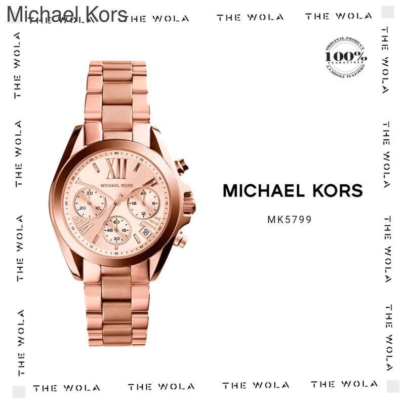 MICHAEL KORS WATCH MK5799 Malaysia
