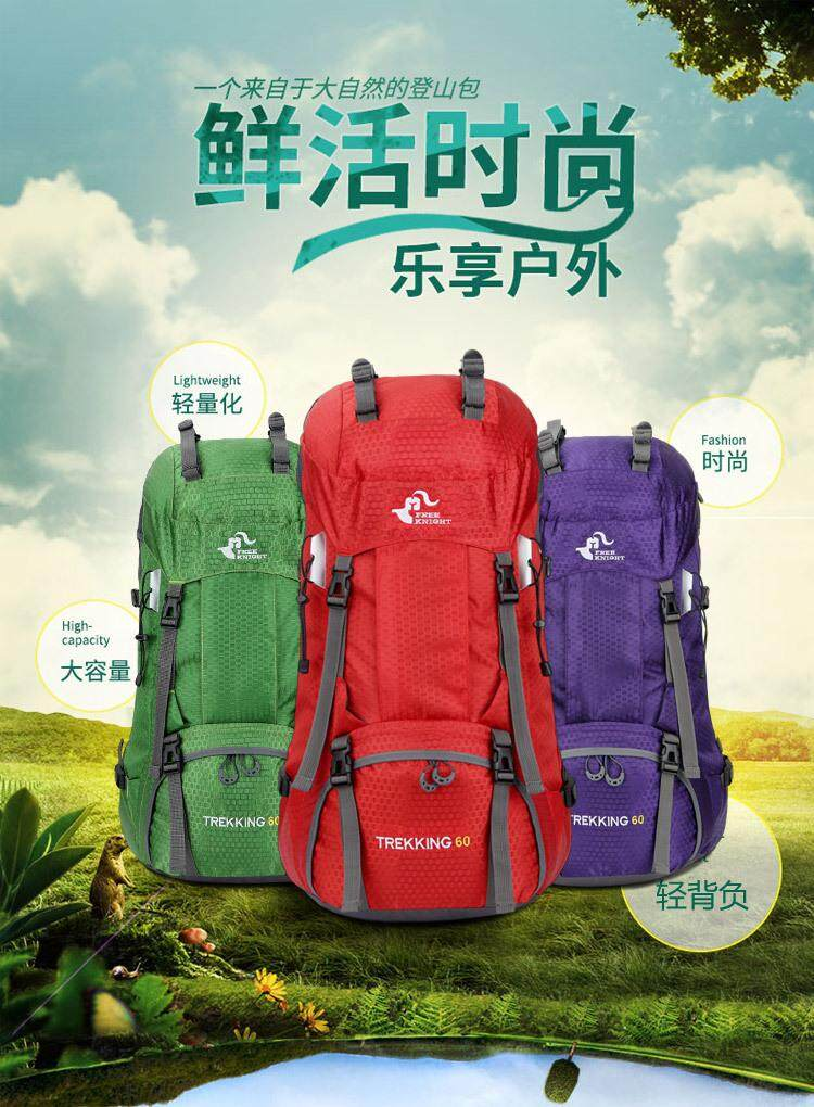 902b34f64 Specifications of FREE KNIGHT 60L Camping Hiking Backpacks 6Colors Outdoor  Bag Backpack Nylon Sport Bag for Climbing Travelling with Rain Cover
