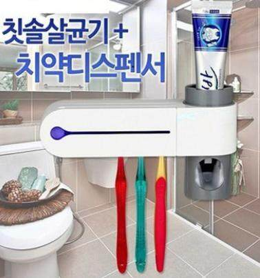 2 in 1 Antibacterial UV Light Ultraviolet Automatic Toothpaste Dispenser Sterilizer Toothbrush Holder Cleaner