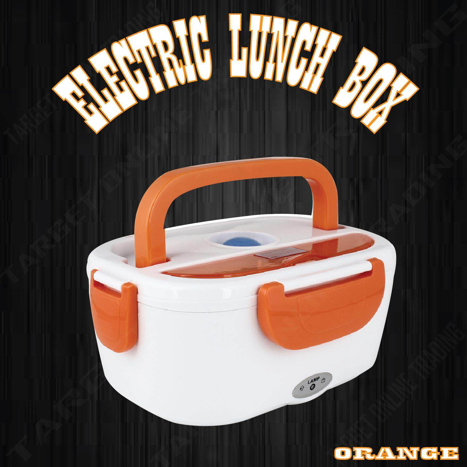 Multi Function Portable Electric Lunch Box By Target Online Trading.