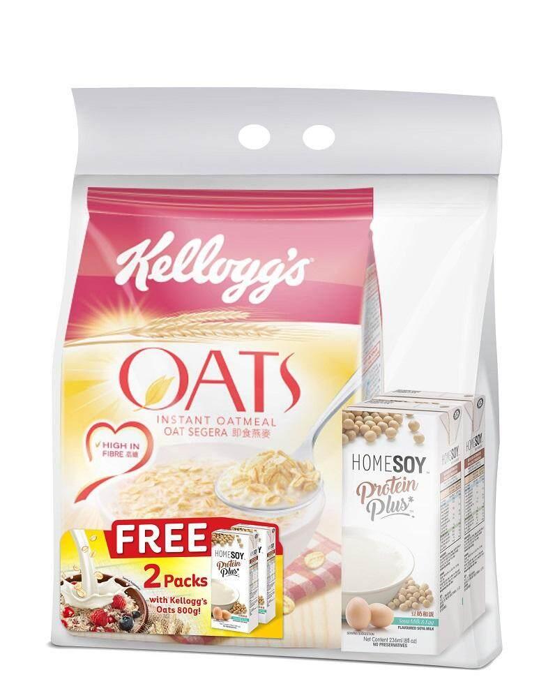 Kellogg's Instant Oats 800g [FOC Homesoy Milk]