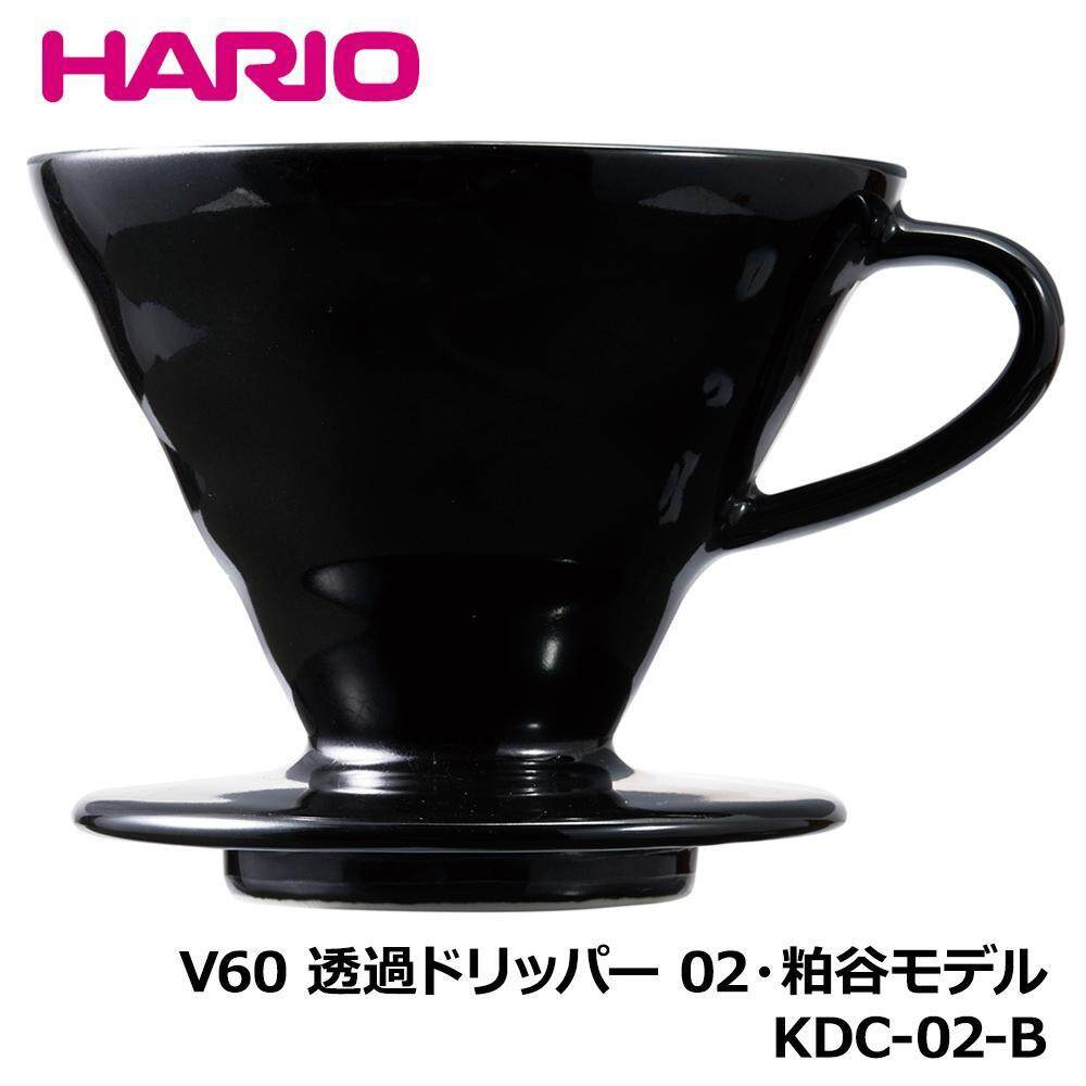 Hario Products For The Best Price In Malaysia Syphon Mocha Mca 3 V60 Ceramic Dripper 02 Kasuya Japan Model