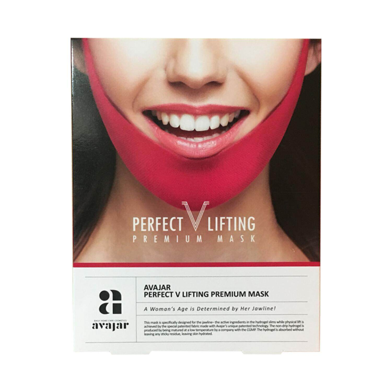 Buy Sell Cheapest 5pcs V Best Quality Product Deals Malaysian Store Bioaqua Vshaped Mask Sheet Shaped Shape Avajar Perfect Lifting Premium Box