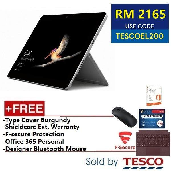 Microsoft Surface Go (MHN-00012) Pentium / 4GB / 64GB / Type Cover Burgundy + Ext. Warranty + FSecure + Office365 Personal + Designer Mouse Malaysia