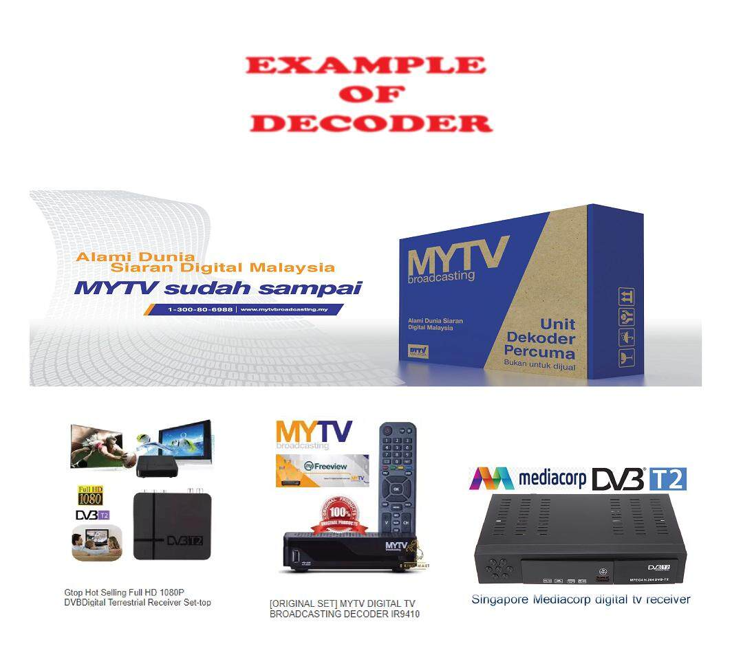 5E Digital UHF Antenna for HDTV DTT MYTV Antenna Myfreeview Digital  Malaysia HD Antenna with 10m Cables (Coverage 80km)
