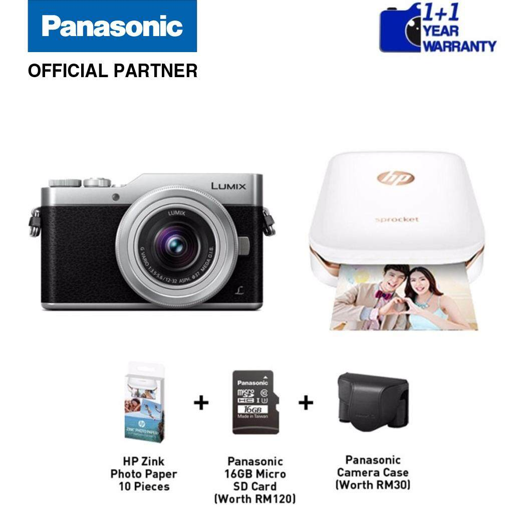 Panasonic Mirrorless Cameras Price In Malaysia Best G7 Kit 14 42 Ii Silver Leica 25mm F Lumix Dc Gf9 Camera With 12mm 32mm Lens