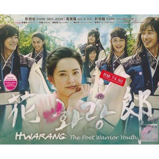 Korean Drama TV Series - Drama price in Malaysia - Best Korean Drama