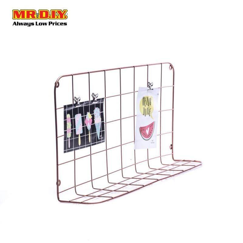Metal Grid Wall Rack With Ledge (48x12x26cm)